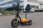 Briski geel scooter 2017