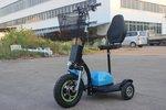 Briski blauw scooter 2017